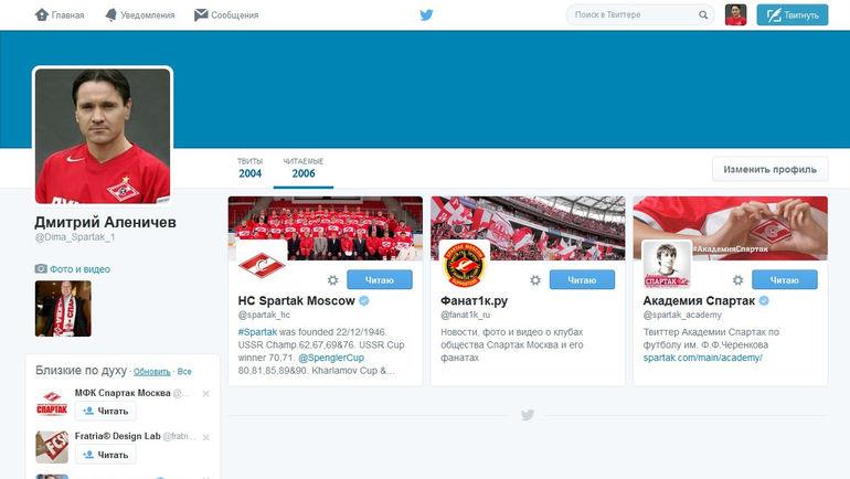 """Так мог бы выглядеть аккаунт Дмитрия АЛЕНИЧЕВА в твиттере. Фото """"СЭ"""""""
