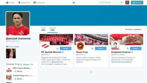 Почему Аленичеву нужен Twitter