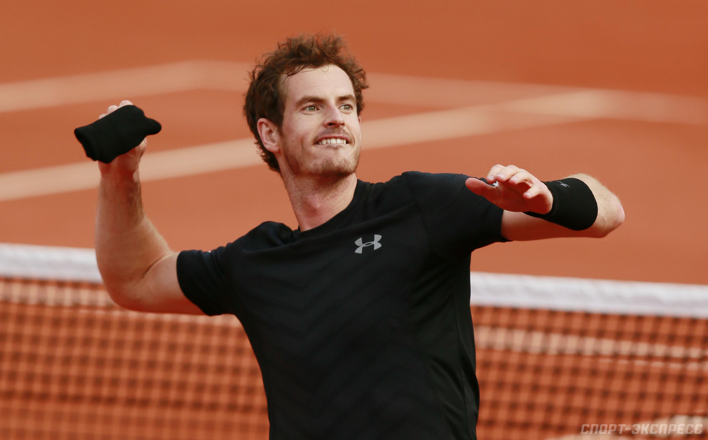 Энди МАРРЭЙ празднует победу в первом круге Roland Garros. Фото REUTERS 1d554107e42e1