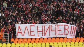 9 апреля 2006 года. Москва. Болельщики