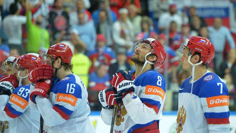 На чемпионате мира-2015 в Праге сборная России в финале быоыла разгромлена Канадой - 1:6. Фото AFP