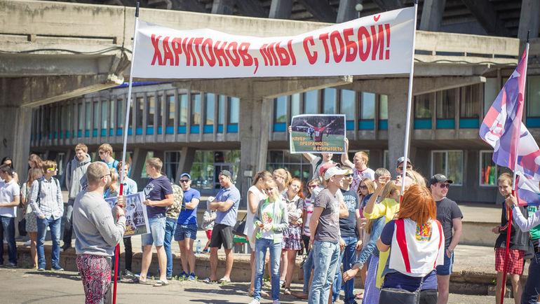 Сегодня. Красноярск. Пикет в поддержку Александра Харитонова. Фото Александр ИВАНОВ