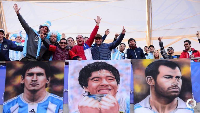 Марадона рядом с Месси на кубке Америки
