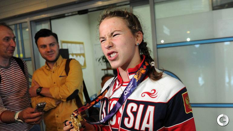 Арина Опенышева.
