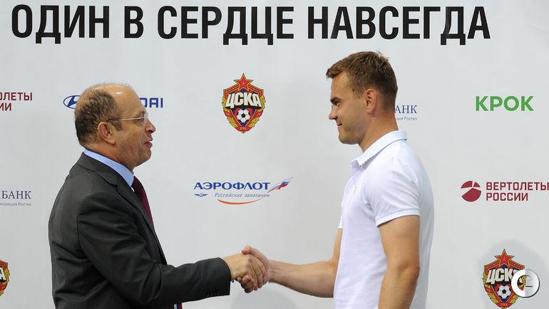 ЦСКА наградили серебром