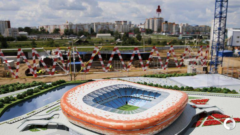 Саранск - город чемпионата мира