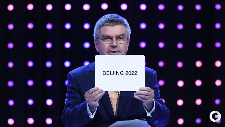Пекин - столица Олимпиады-2022