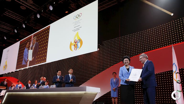 Пекин - столица Олимпиады-2022 Фото Reuters
