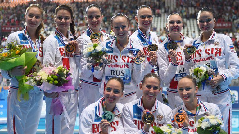 Сегодня. Казань. Российские синхронистки выиграли золото в произвольной программе. Фото AFP