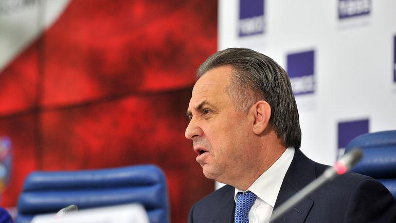 Министр спорта России Виталий МУТКО. Фото Алексей ИВАНОВ, «СЭ»