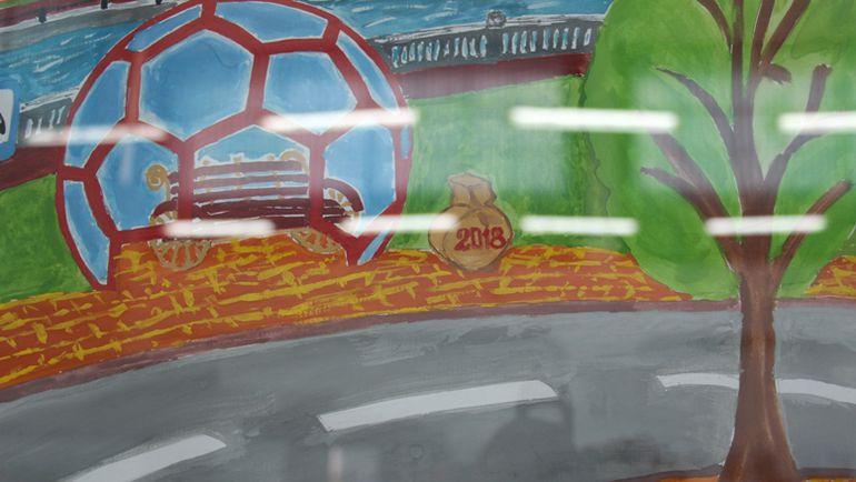 """В Калининграде к ЧМ-2018 могут появиться """"футбольные остановки"""" Фото kgd.ru"""