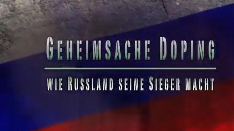 Кадр из фильма Хайо Зеппельта.