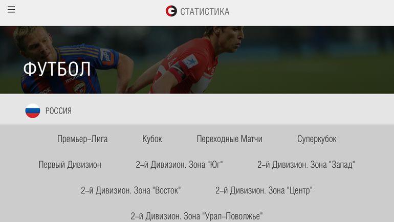 """Новое приложение """"СЭ"""" для iPad Фото """"СЭ"""""""