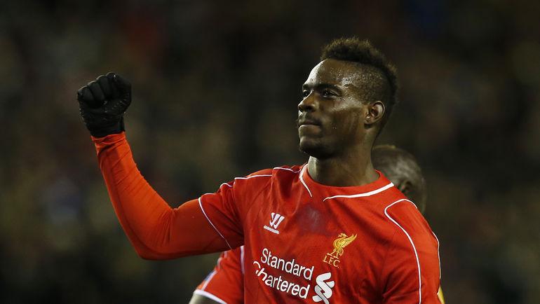 "Нападающий ""Ливерпуля"" Марио БАЛОТЕЛЛИ. Фото Reuters"
