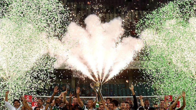 Лиссабонцы радуются командному успеху. Фото REUTERS