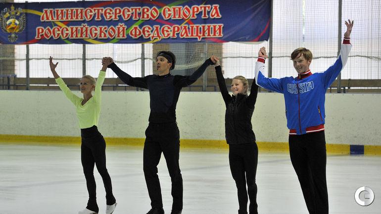 Евгения Тарасова, Владимир Морозов и Татьяна Волосожар и Максим Траньков.