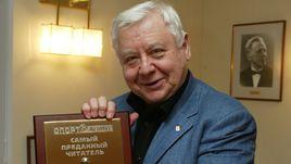 """2003 год. Олег ТАБАКОВ - """"Читатель года """"СЭ""""-2002."""