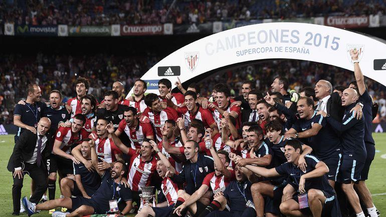 """Суперкубок Испании - первый трофей """"Атлетика"""" с 1984 года. Фото AFP"""