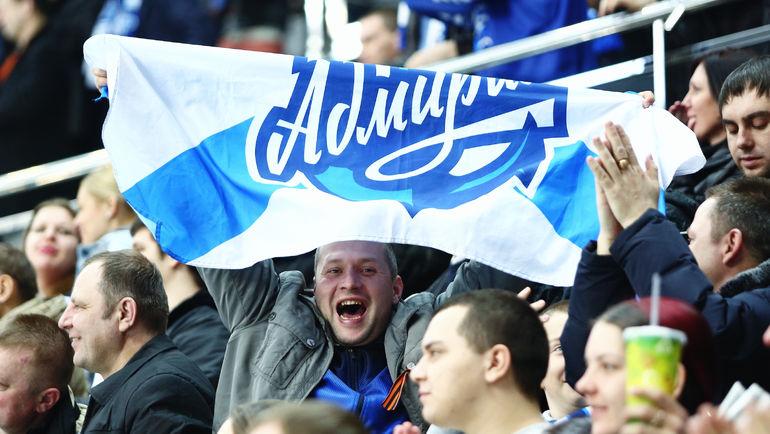 """Болельщики """"Адмирала"""" вполне могут перепутать любимую команду с """"Амуром"""". Фото photo.khl.ru"""
