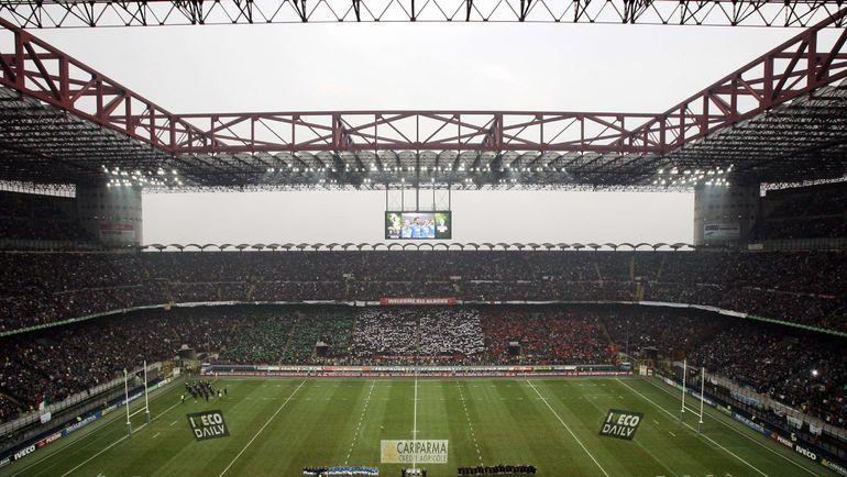 "Стадион ""Джузеппе Меацца"". Фото REUTERS"