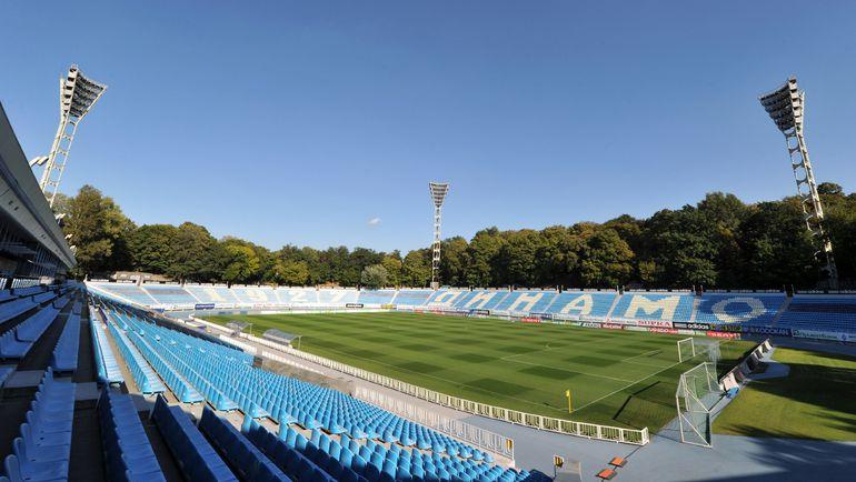 Стадион имени Валерия Лобановского. Фото AFP