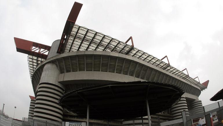 "Стадион ""Джузеппе Меацца"". Фото AFP"