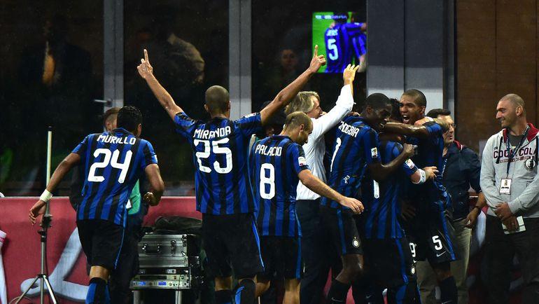 """Интер"" – ""Аталанта"" – 1:0."