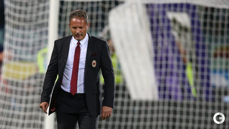 """Фиорентина"" – ""Милан"" – 2:0."