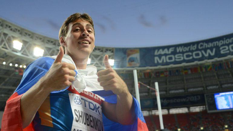 На чемпионате мира-2013 в Москве Сергей ШУБЕНКОВ стал бронзовым призером на дистанции 110 м с/б. Фото AFP