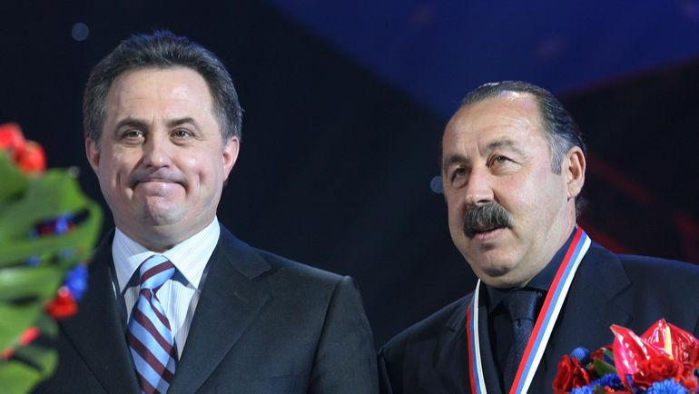 """Виталий МУТКО и Валерий ГАЗЗАЕВ. Фото Александр ФЕДОРОВ, """"СЭ"""""""
