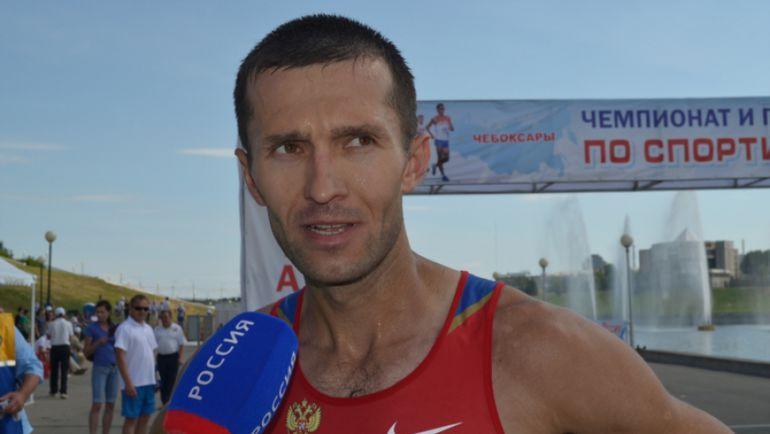 Александр ЯРГУНЬКИН. Фото www.rusathletics.com