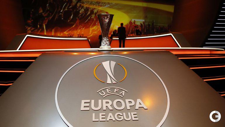 Жеребьевка Лиги Европы в Монако.