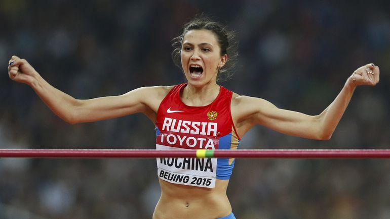 Мария КУЧИНА принесла России третью победу подряд на чемпионатах мира в соревнованиях у женщин в прыжках в высоту. Фото REUTERS