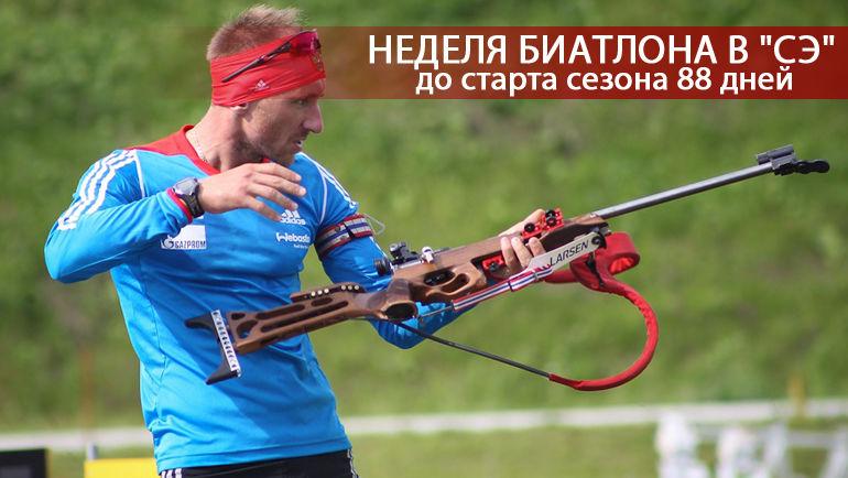 Александр БАБЧИН. Фото СБР
