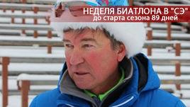 Владимир БРАГИН.