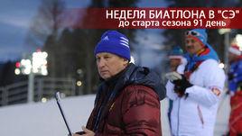 Валерий ПОЛЬХОВСКИЙ на Олимпийских играх в Сочи.