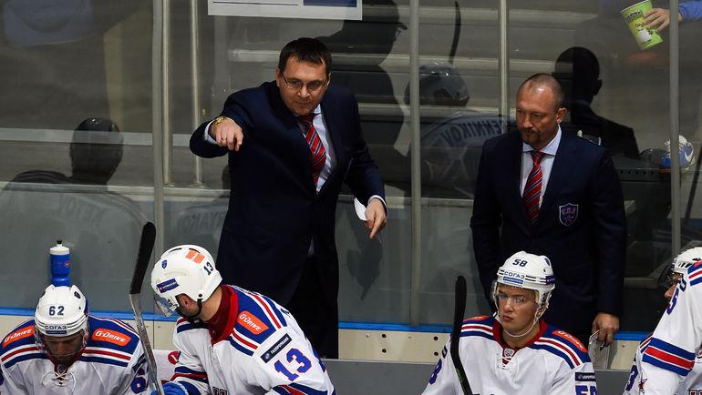 Андрей НАЗАРОВ руководит командой. Фото ХК СКА