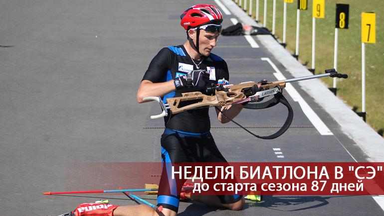 Петр ПАЩЕНКО. Фото СБР