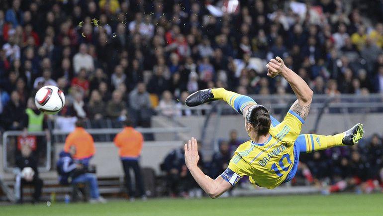...но такие трюки звезда сборной Швеции повторяет регулярно. Фото AFP