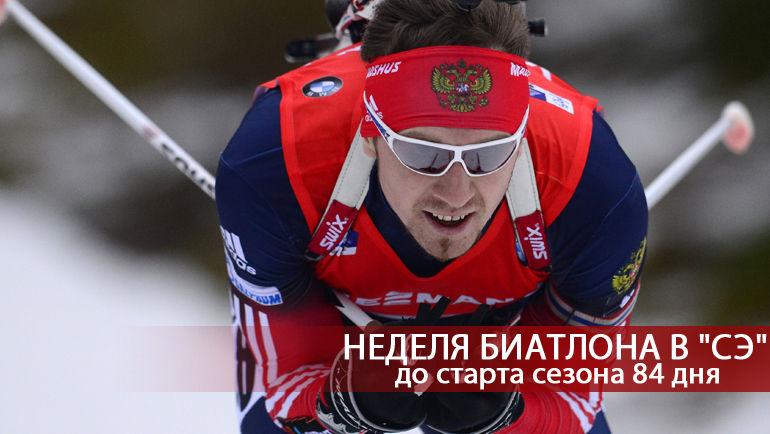 Тимофей ЛАПШИН.