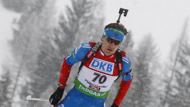 Тимофей ЛАПШИН дебютировал в Кубке мира в декабре 2011 года. Фото Александр ФЕДОРОВ, REUTERS