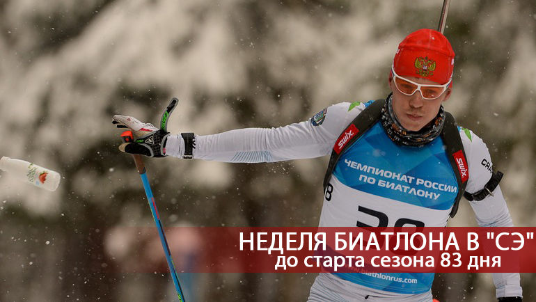 Алексей КОРНЕВ. Фото СБР