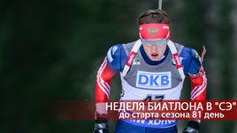Максим ЦВЕТКОВ.
