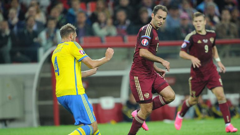 Россия - Швеция - 1:0. 38-я минута. Гениальный пас пяткой Романа Широкова, который привел к голу