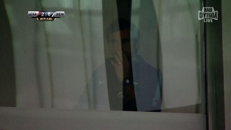 """Вот так Андре ВИЛЛАШ-БОАШ смотрел игру. Фото """"Наш футбол"""""""