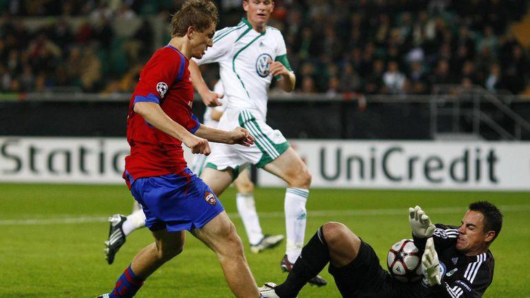 Футбол лига чемпионов вольфсбург цска