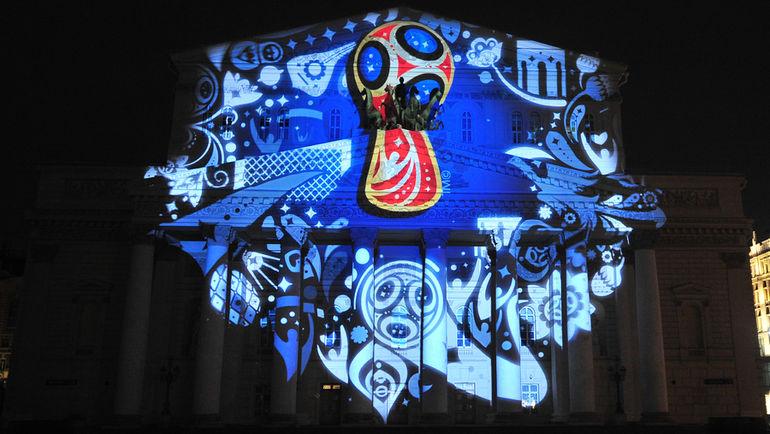 29 октября 2014 года. Москва. Представление логотипа ЧМ-2018 на фасаде Большого театра. Фото Антон СЕРГИЕНКО