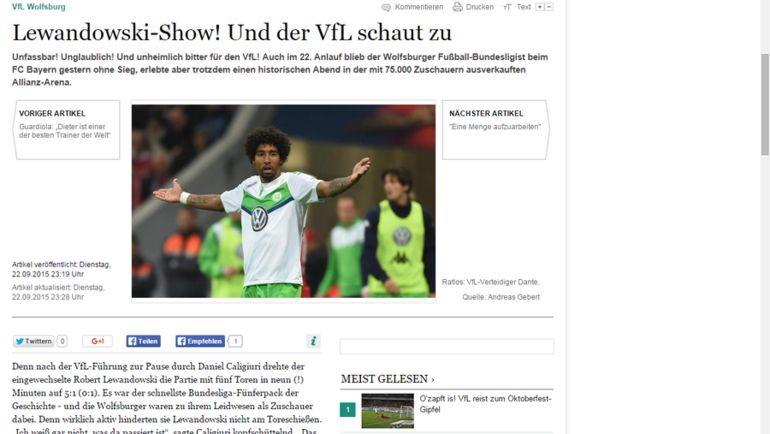 Wolfsburger Allgemеine Zeitung.