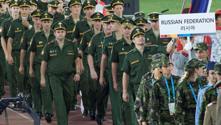 Всемирные военно-спортивные игры-2015.