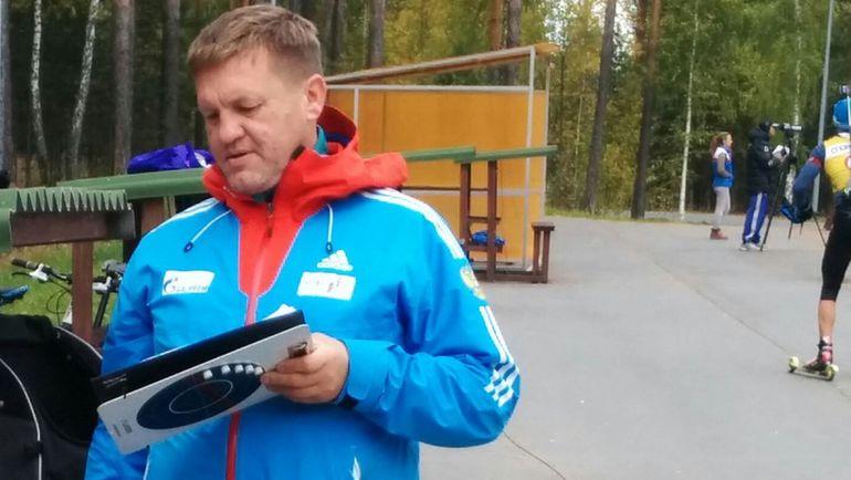 Сергей БОГДАНОВ. Фото СБР